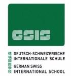 ind_edu_gsis_logo.1024xauto-2722162597-1503650963587