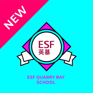 After School Activities – ESF Quarry Bay School