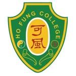 ho fung logo